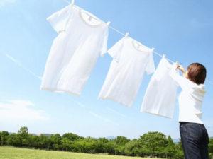 大阪 洗濯サービス