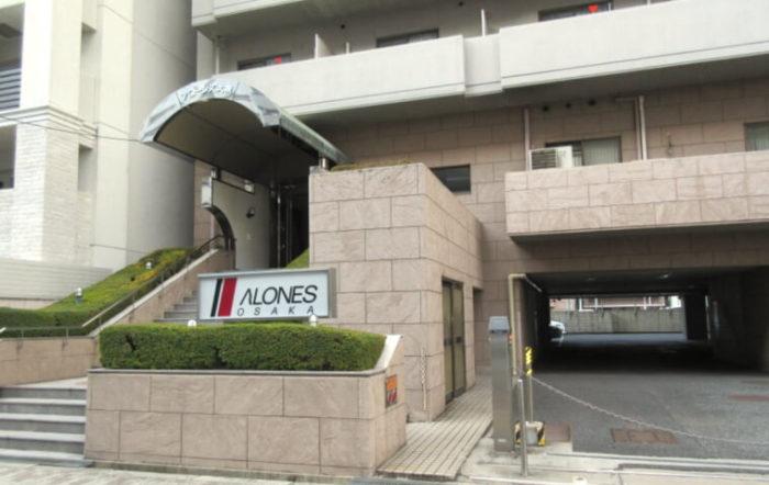 アローンズ大阪 新大阪の単身赴任
