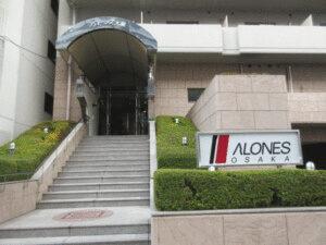 アローンズ大阪 単身赴任の賃貸