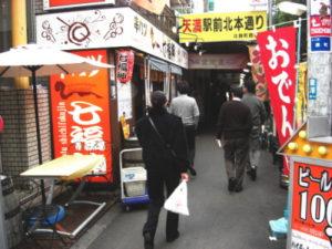 ラメール北大阪 商店街近く-2