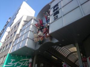 ラメール北大阪 商店街近く-1
