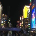 大阪 お店無料掲載