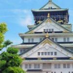 大阪のキタの観光