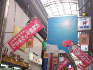 大阪のキタの観光-2