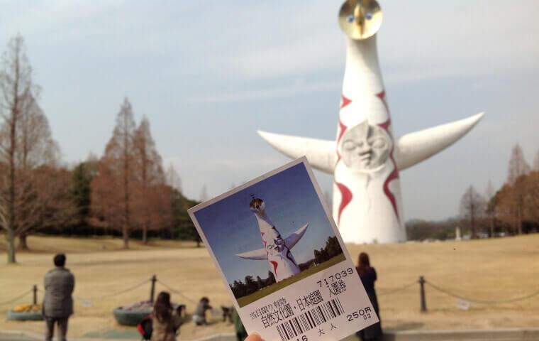 大阪へ単身赴任でLet'sGo!