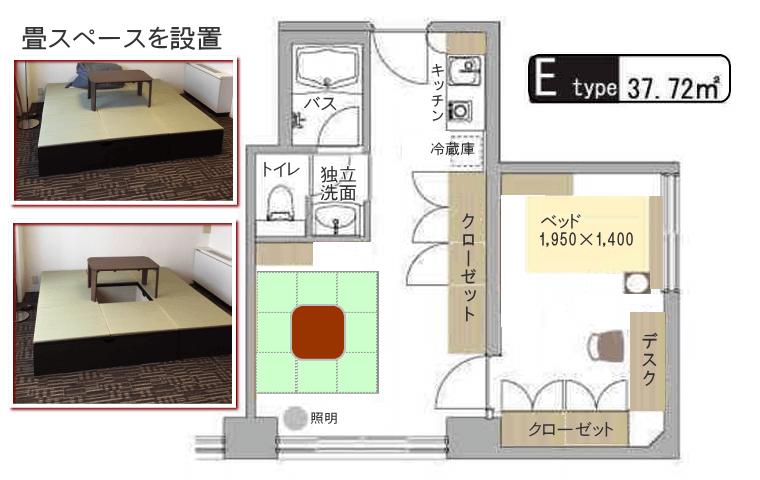 畳スペースのある寛ぎタイプ