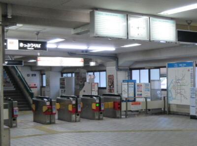 大阪メトロ東三国駅改札